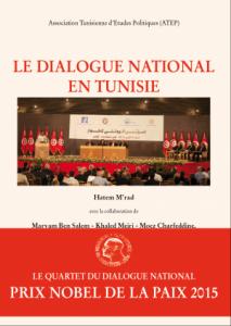 Le-dialoge-national-tunisien-avec-bandeau-1ere-de-couvpng-300x422